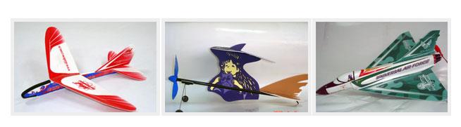 小学生手工制作飞机,小学生手工制作飞机